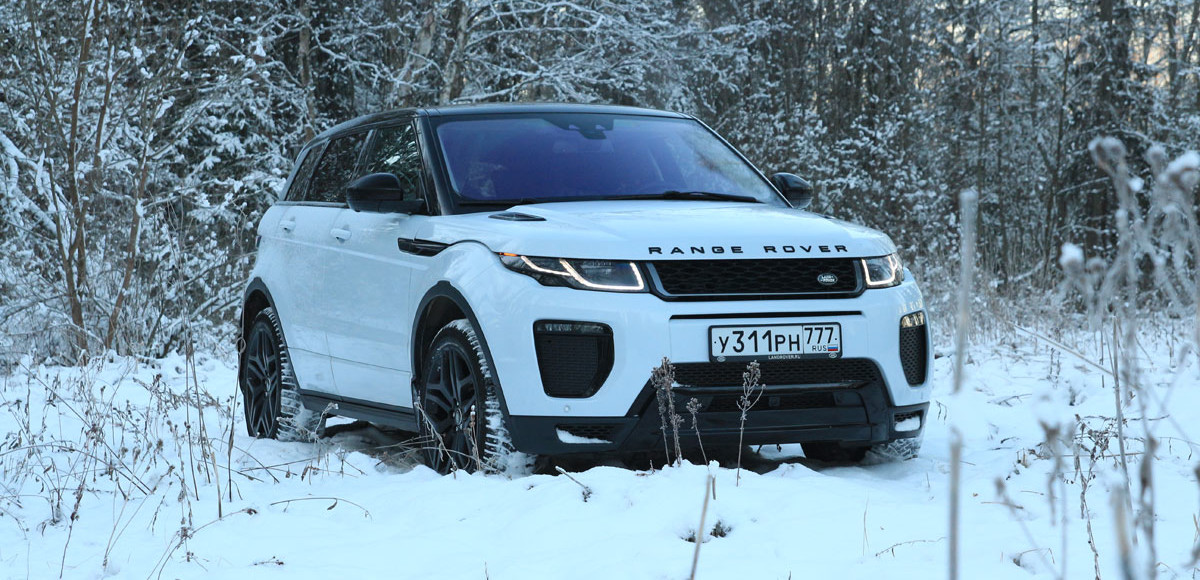 Range Rover Evoque. Добавить в избранное