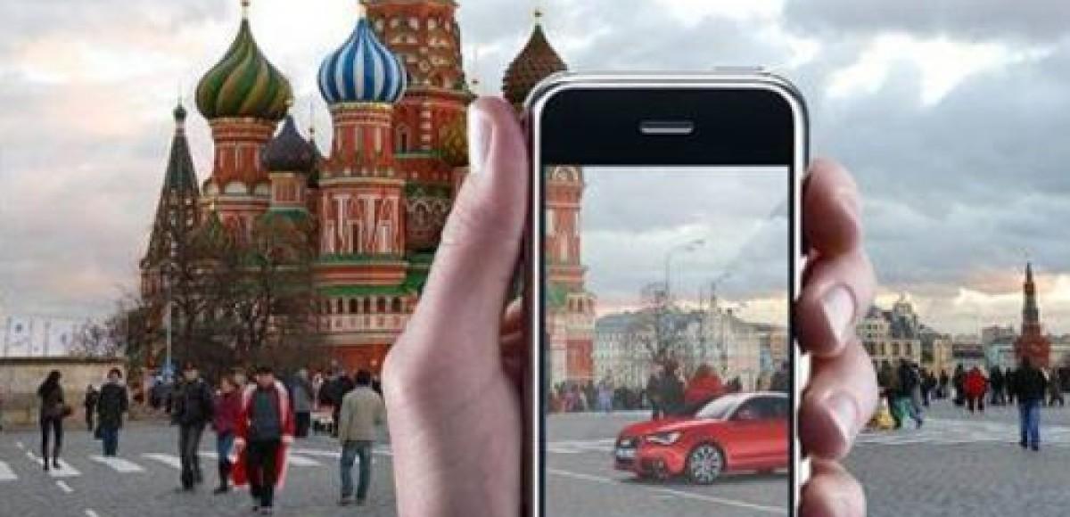 Audi Russia приглашает в Facebook