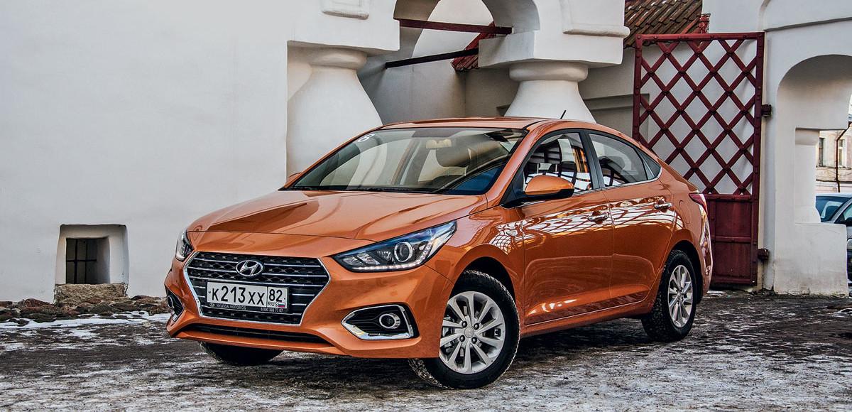 Hyundai Solaris. Уважать себя заставил