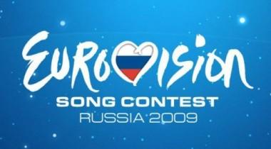 Участникам «Евровидения» выделят в Москве специальные полосы