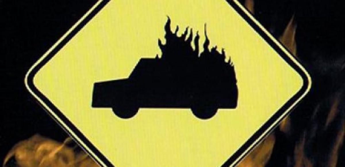 Житель Германии сжег свой автомобиль в знак протеста против подорожания бензина