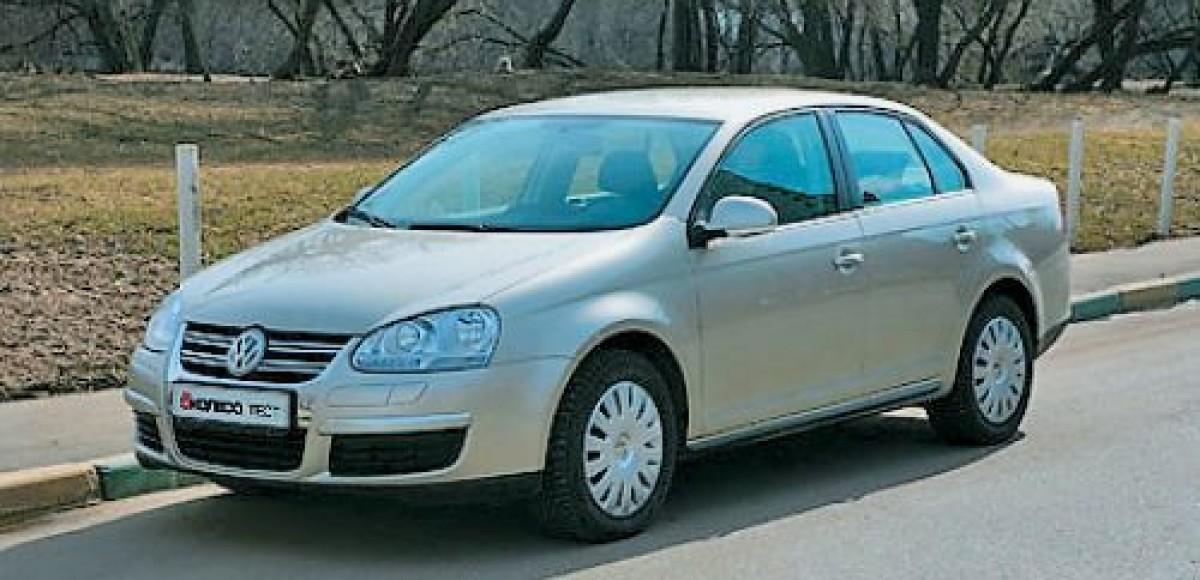 Правительство не будет субсидировать кредитную ставку на VW Jetta в полном объеме
