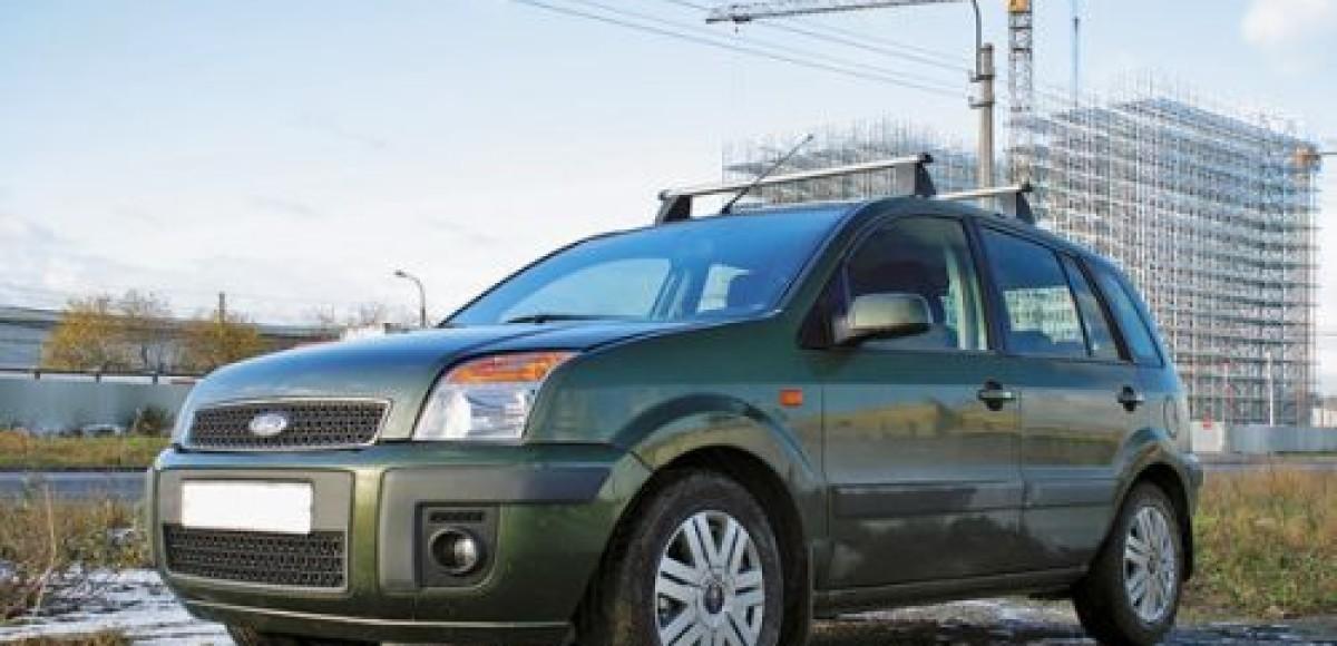 «Автомир-Брянск». Специальное предложение на Ford Fusion