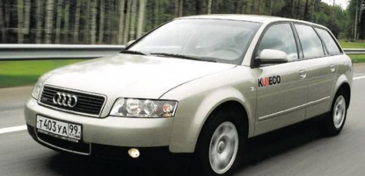 Audi A4 Avant 1.8T quattro. Словно летчик