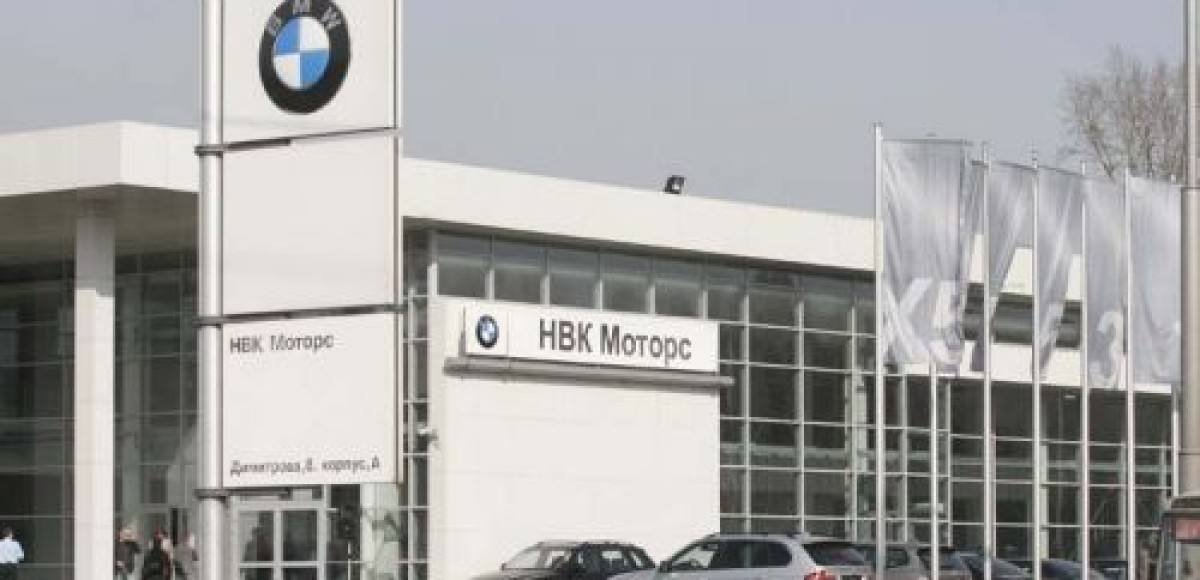 BMW Group Russia объявляет об открытии нового автоцентра BMW в Hовокузнецке