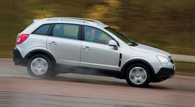 «GM-Автомир». Opel Astra и Opel Antara с выгодой