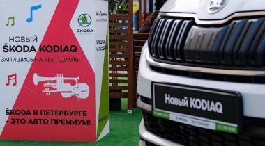 «Авто Премиум» выступит партнером пробега ретроавтомобилей