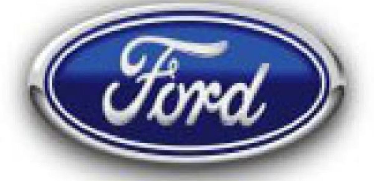 Ford снижает рабочим зарплату