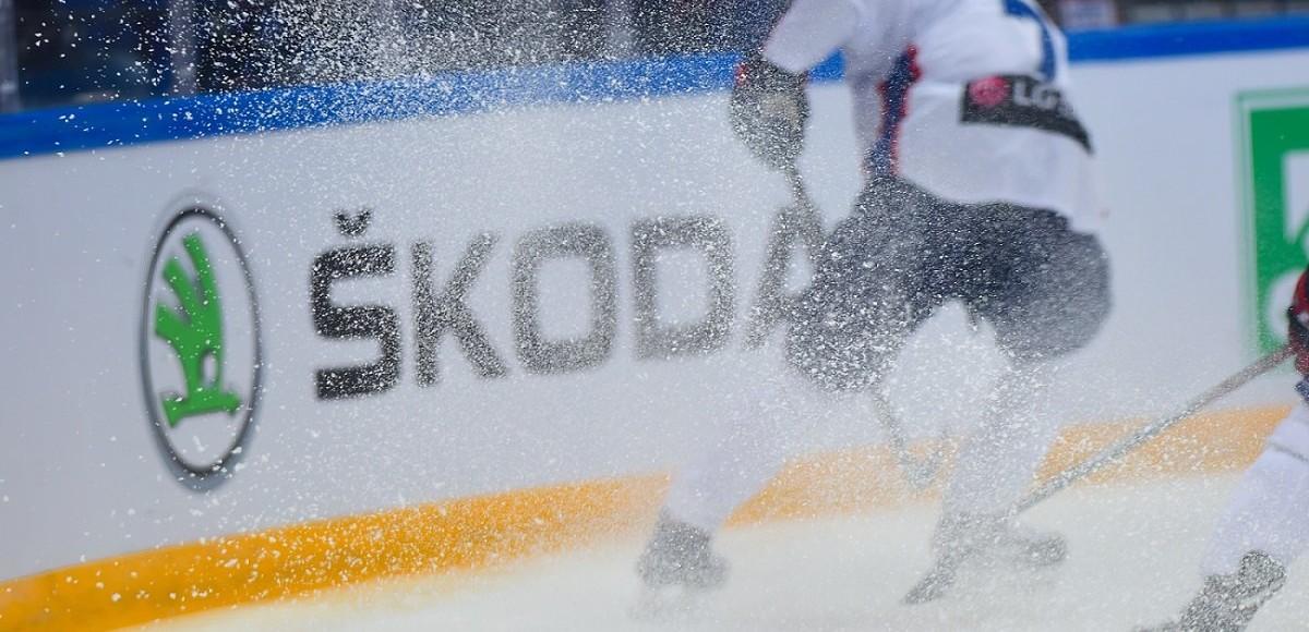 Skoda зовет на хоккей