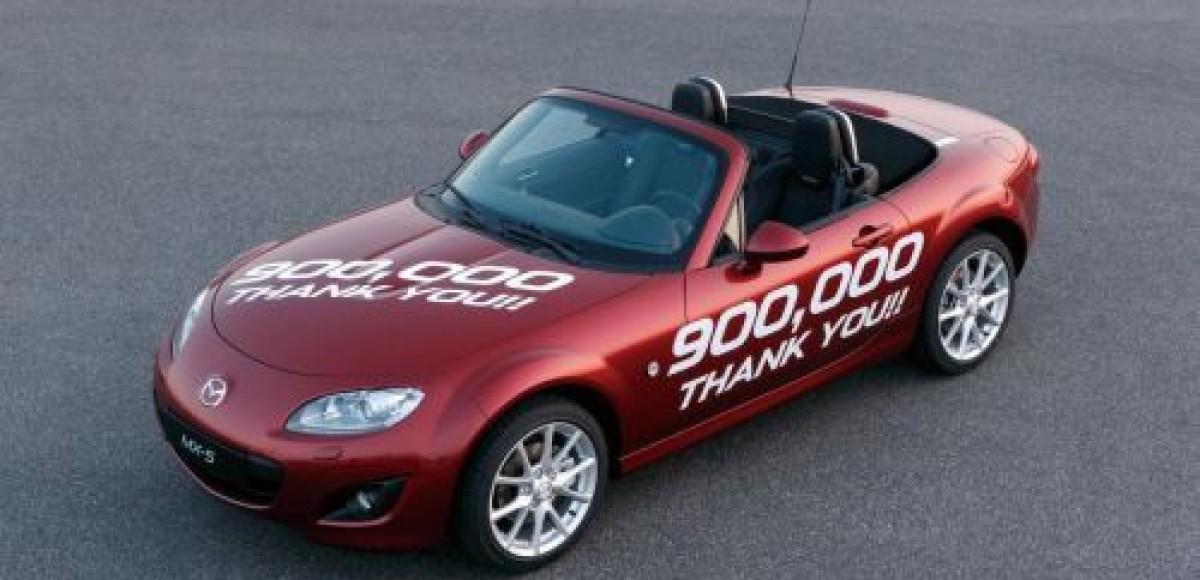 Производство родстера Mazda MX-5 перешагнуло девятисоттысячную отметку