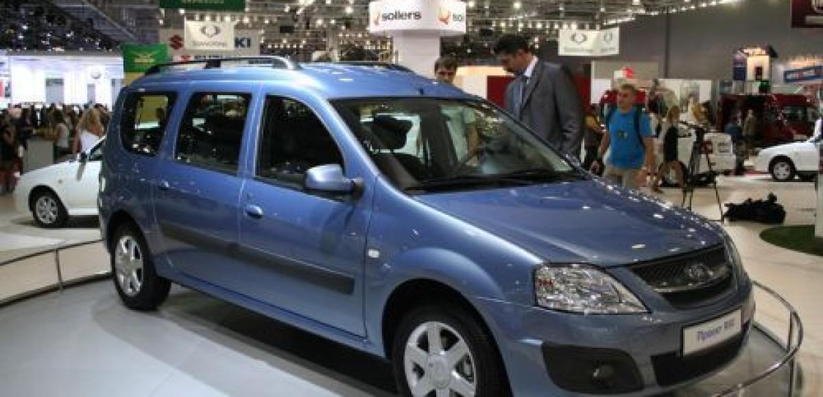 «АвтоВАЗ» назвал цены на универсал Lada R90