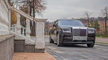 Тест-драйв Rolls-Royce Phantom VIII. Не состарится и через сто лет!