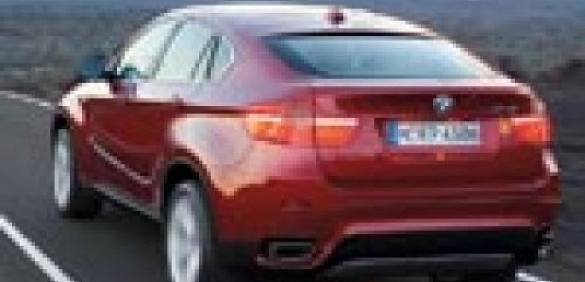 BMW X6. Официальная встреча