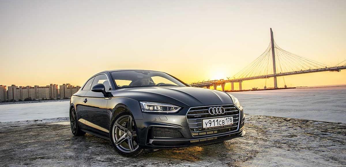 Audi A5. Не А5, а снова