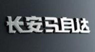 Седан Mazda2. Китайский подданный