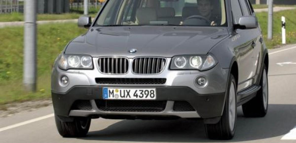 Запуск программы BMW Premium Selection