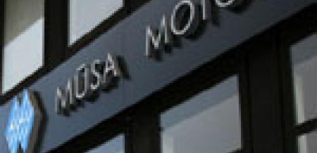 Открытие первого монобрендового центра Musa Motors в Москве