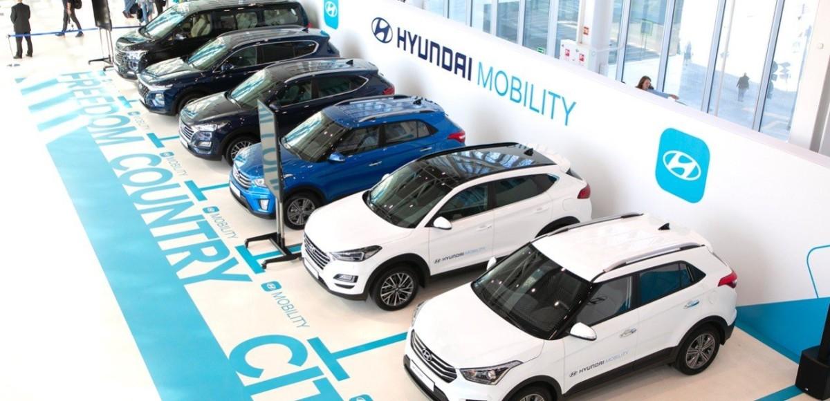 Hyundai Mobility: автомобиль по подписке