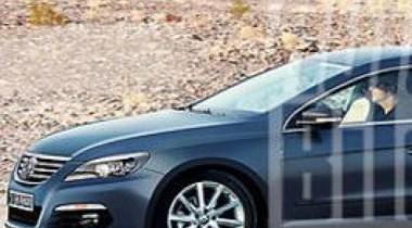 Новый Volkswagen. Фото