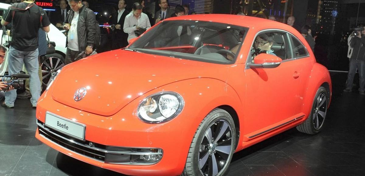 Volkswagen Beetle, 75 лет спустя