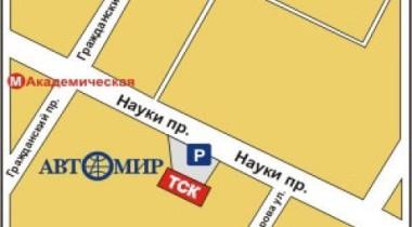 Второй дилерский центр «Автомира» в Санкт-Петербурге