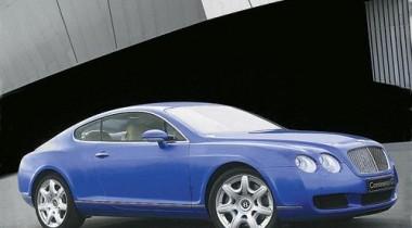 Утром в центре Москвы угнали Bentley Continental за 6 млн рублей