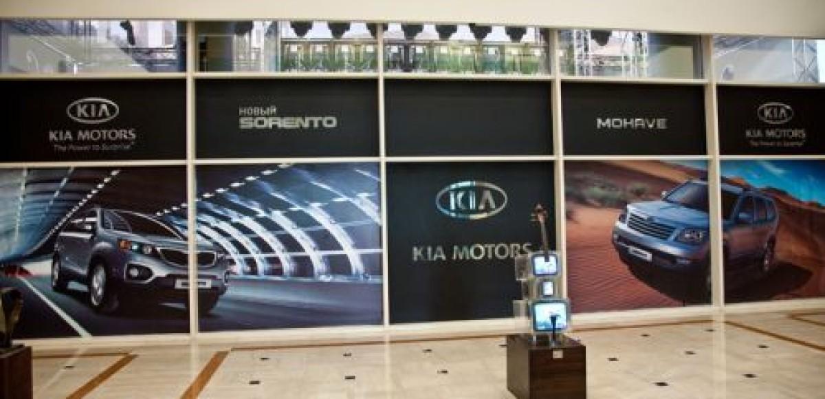 Kia Motors провела российскую презентацию внедорожников Sorento и Mohave