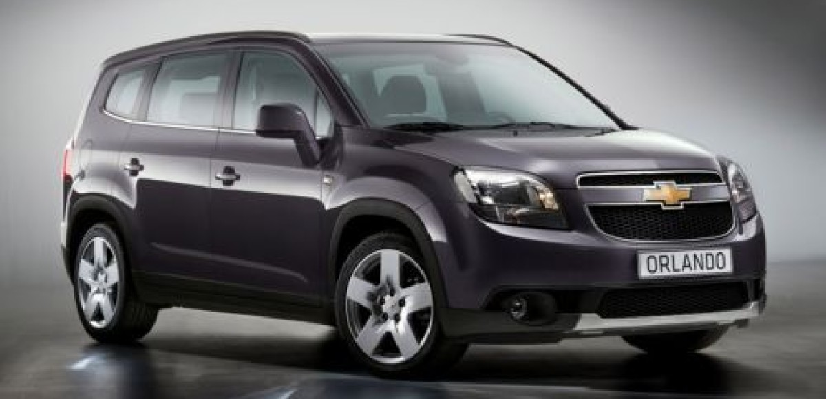 На автосалоне в Париже покажут минивэн Chevrolet Orlando