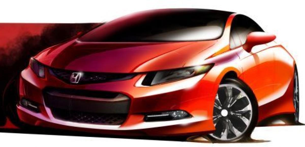 На автосалоне в Детройте представят концепт Honda Civic
