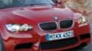 Видео: BMW M3. И это все о нем