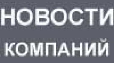 ГАЗ подарил несколько «Газелей» Нижегородской Епархии