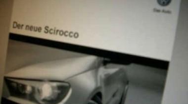 Volkswagen Scirocco. Ждать осталось недолго