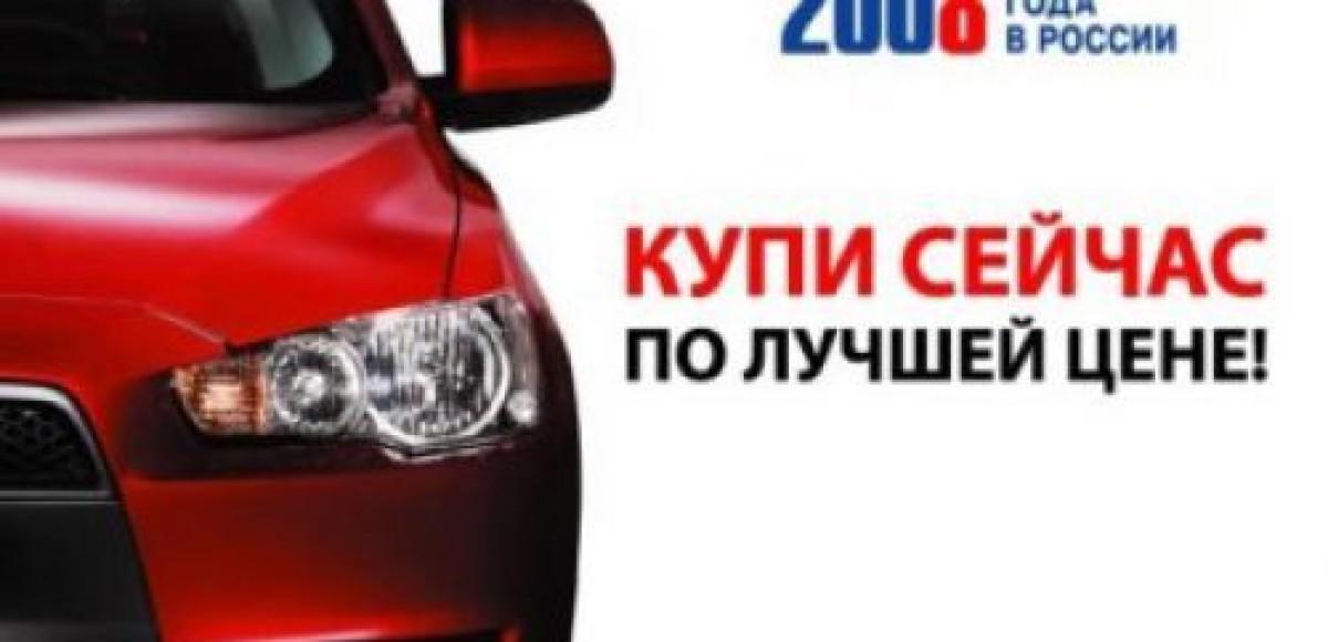 «Галант-Авто», Санкт-Петербург. Вложение в движение!