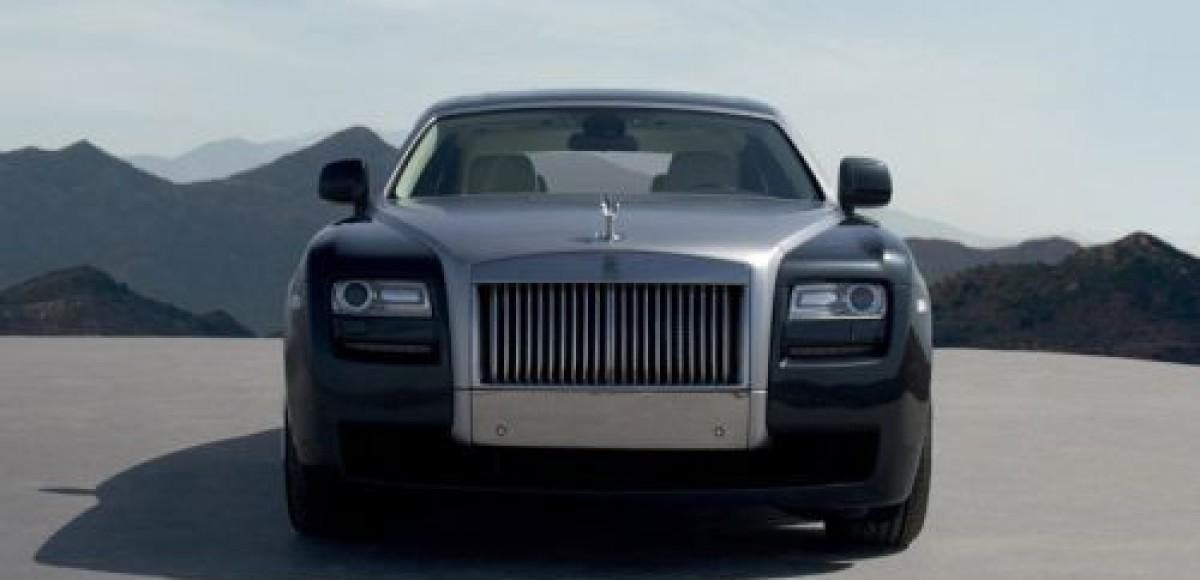 Rolls-Royce Ghost награжден премией Red Dot за лучший дизайн