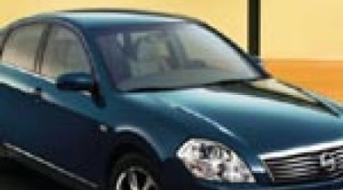 Nissan Teana. Пост сдал, пост принял