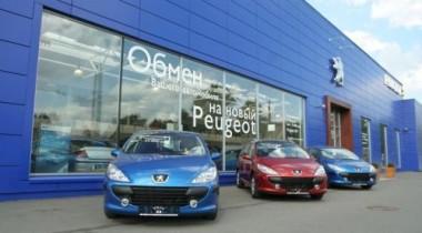 Горячие предложения на Peugeot 2007 года выпуска от «РОЛЬФ Лахта»