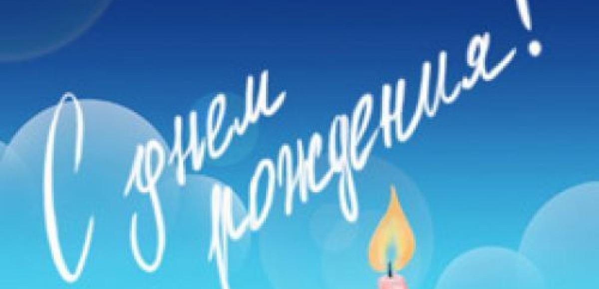 «РОЛЬФ Карлайн» приглашает на День рождения