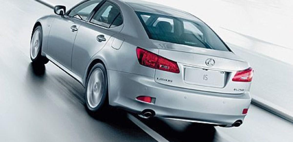 Toyota отзывает 1,5 млн автомобилей