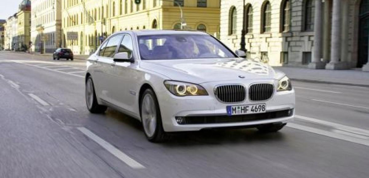 BMW представляет новые флагманские модификации 7-й серии