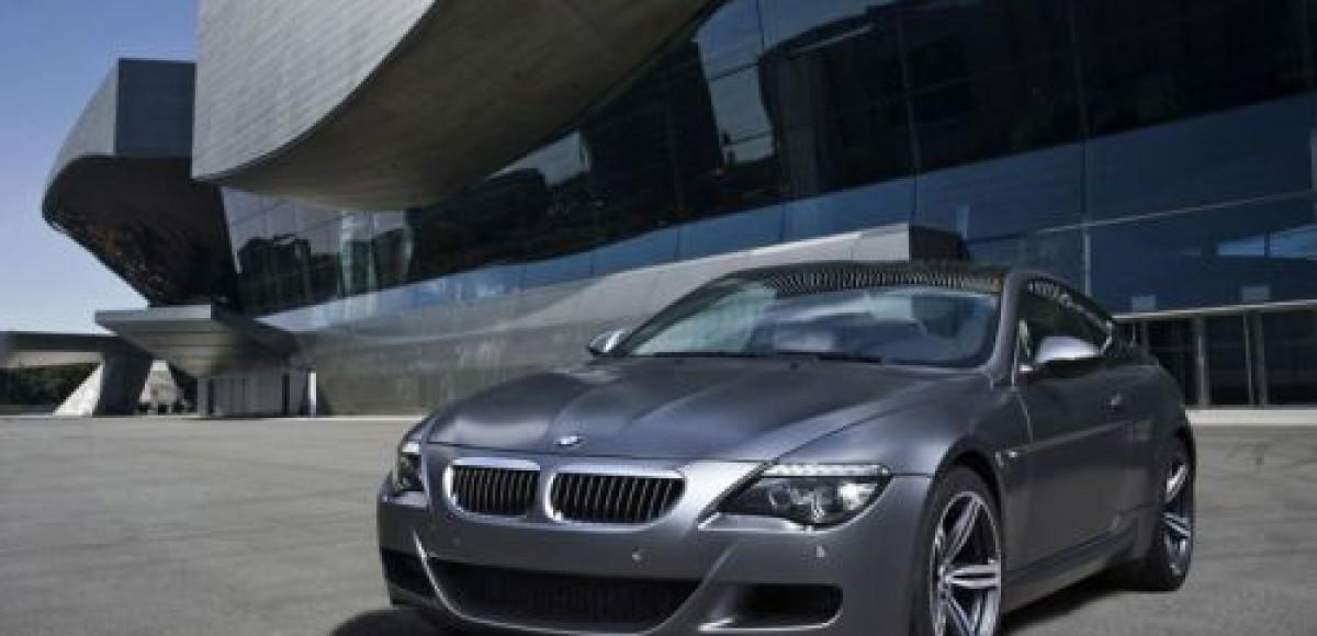Во Франкфурте представят BMW M6 Competition LE