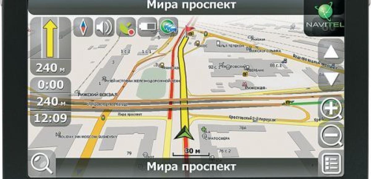 GPS-навигатор Mystery MNS-670MP