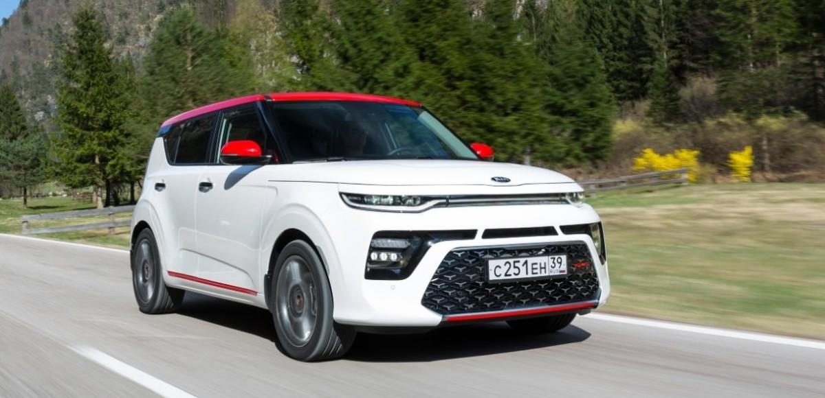 Названа цена новой модели Kia для России