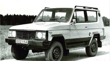 УАЗ-3170 «Симбир»: мечта, не ставшая былью