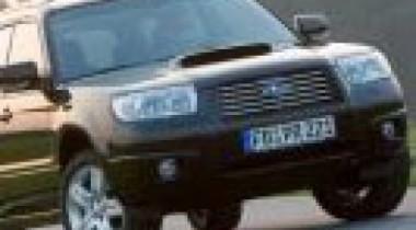 Рестайлинговый Subaru Forester получил 5 звезд по методике NHTSA