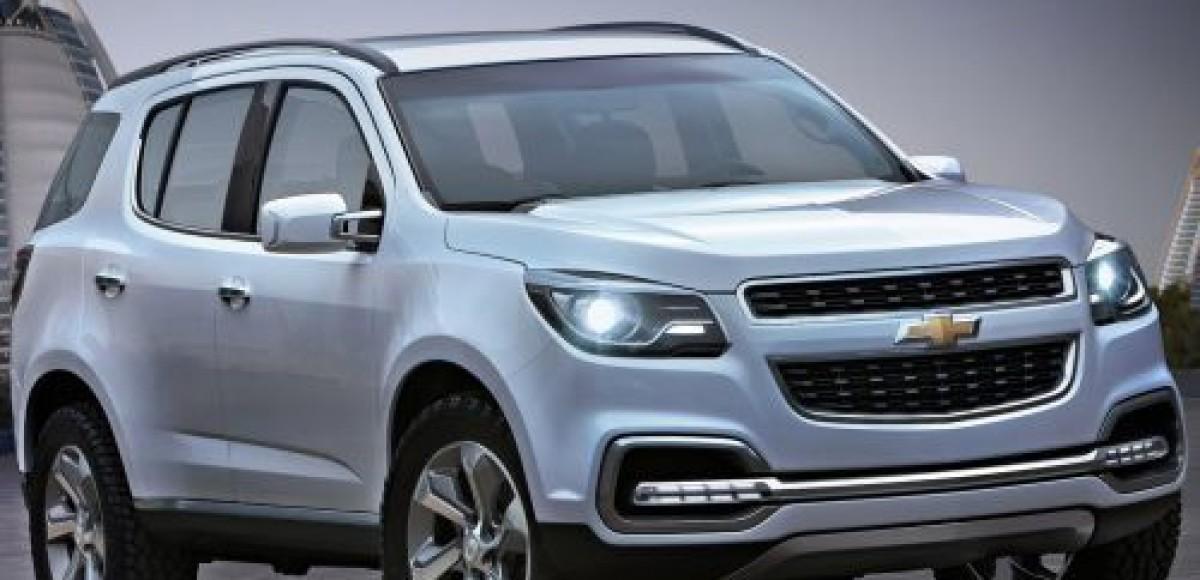 Компания Chevrolet покажет в Дубае новый Trailblazer