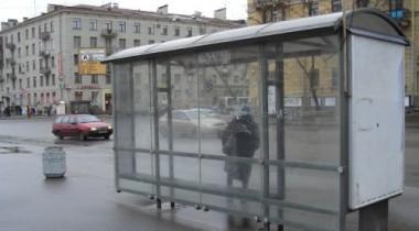 В Москве водитель «Жигулей» сбил группу людей на остановке