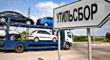 Цены на новые автомобили снова вырастут