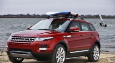 Land Rover предлагает Range Rover Evoque в индивидуальном дизайне