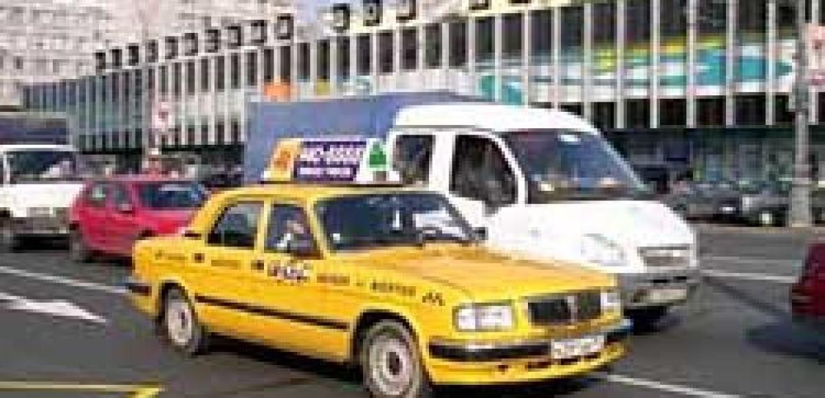 В Москве бастуют таксисты