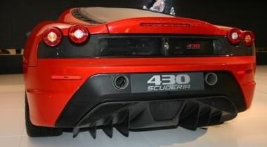 В Москве водитель разбил Ferrari ценой в 10 млн рублей